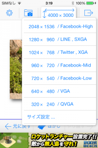 Screenshot 2014.09.07 03.19.24